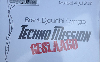 Techno_mission_2018